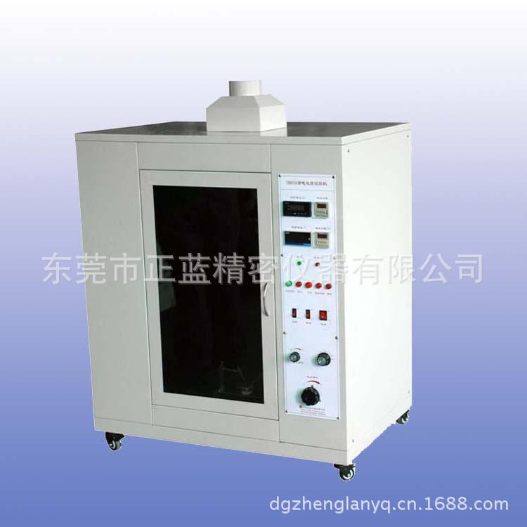 厂家促销 漏电起痕试验机 漏电起痕测试机