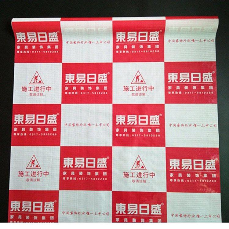 装饰公司地板保护膜批发 兴顺 家装地板保护膜量大优惠
