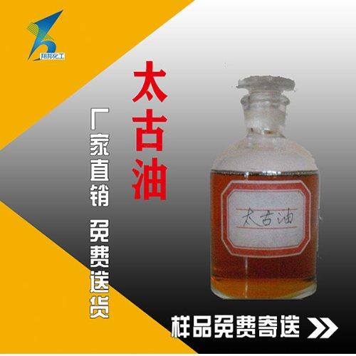 河北土耳其红油优质商家 翔邦化工 山东土耳其红油7Q含量