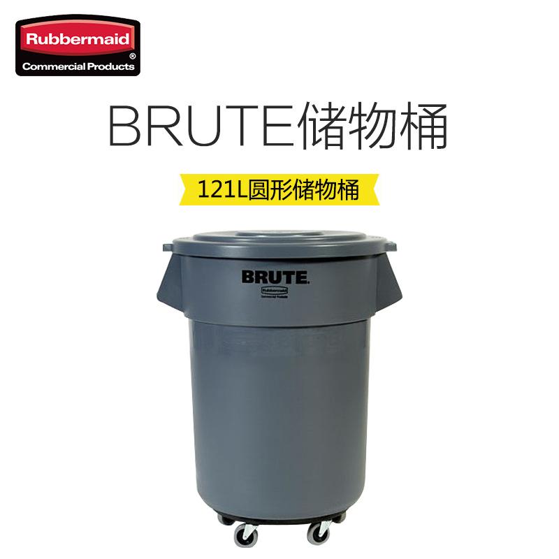 乐柏美 时尚欧美潮流收纳桶 圆形储物桶收纳桶批发 质量好 FG263200