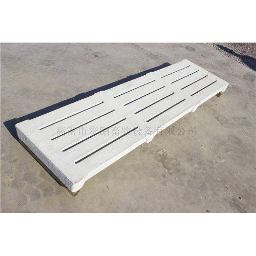 2.2米机制漏缝地板生产视频 彩鹏 2.2米机制漏缝地板提供