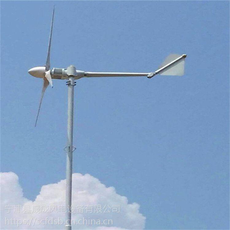 供应晟成5000w并网家用风力发电机组风机并网发电挣钱好项目