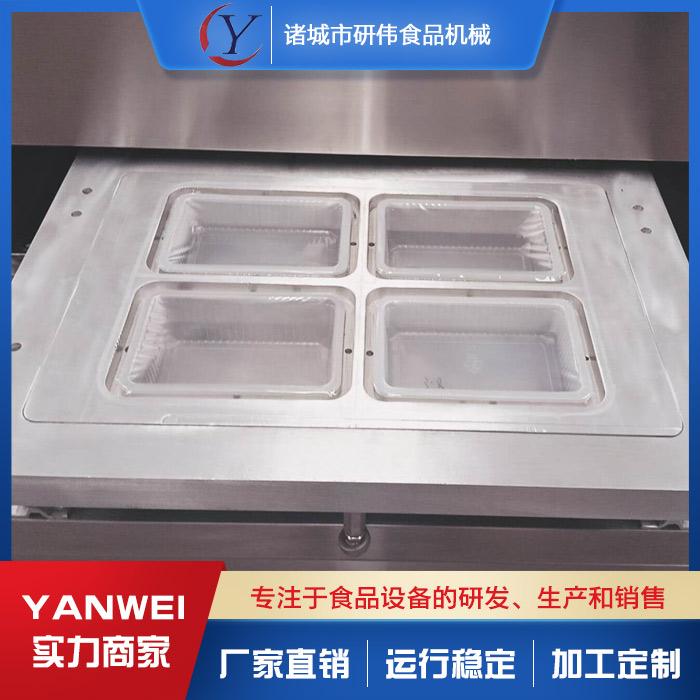 研伟机械 蔬菜保鲜机更专业 熟食保鲜机更专业