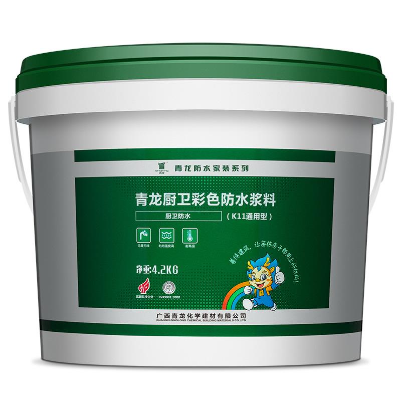 K11聚合物防水蓝色经典装修防水大促销
