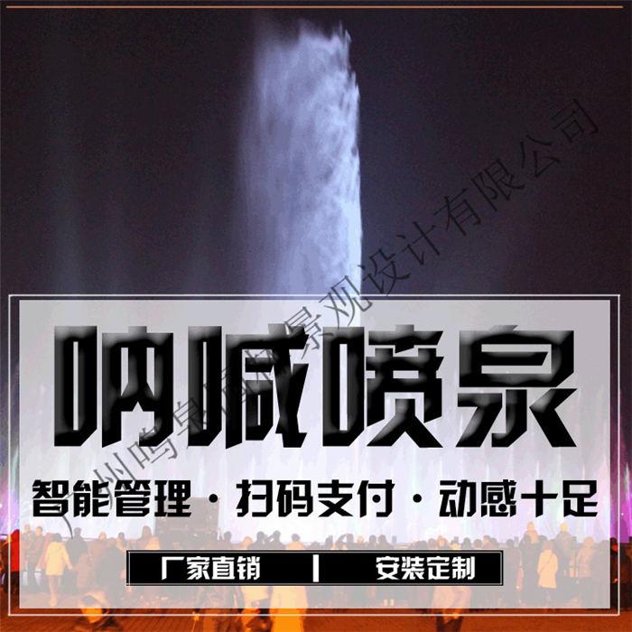 供应声控喷泉多少钱 云泉汇 声控喷泉 专注声控喷泉公司