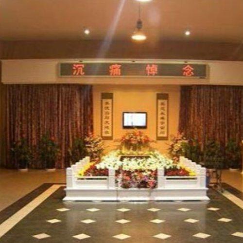 武昌一条龙丧葬中心 长乐圆满 青山一条龙丧葬公司
