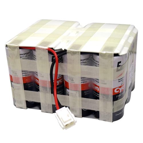 FURUNOVR7000VDR电池ENERSYSCY1-1487-01