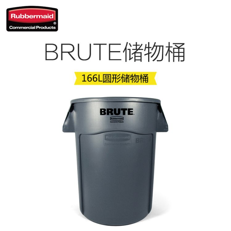乐柏美 纯色带盖带轮时尚欧美潮流收纳桶 储物桶收纳桶批发 质量合格 FG264360-264560