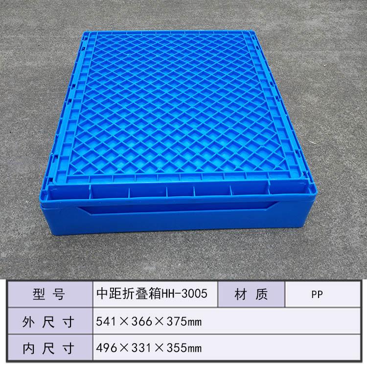 深圳塑料折叠箱周转仓储转运蓝色箱子东莞厂家生产批发折叠箱
