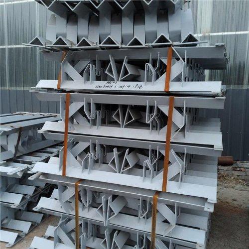 槽形托辊支架规格 槽型托辊支架生产商 天光工矿配件