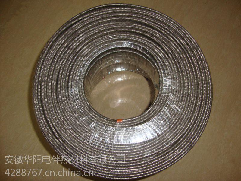安徽华阳生产DZL型电伴热带SRL型电伴热线BTV伴热带防爆伴热电缆