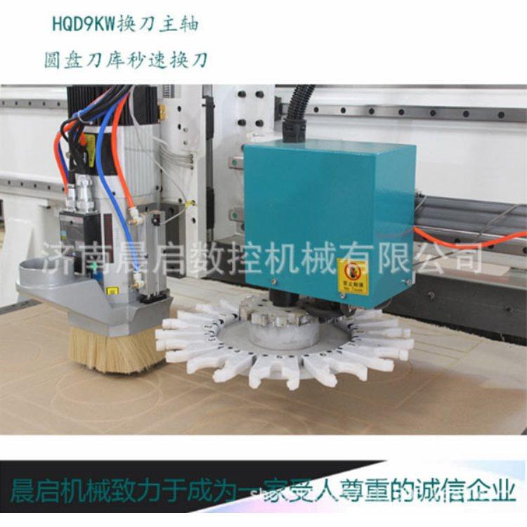 晨启数控 气动四工序开料机专业生产 四工序开料机定做