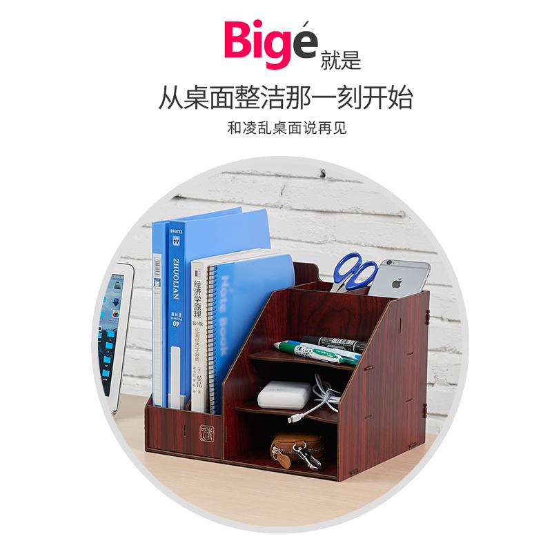 青叶山木质办公文件夹收纳盒桌面资料档案整理架书桌置物架文具收纳神器