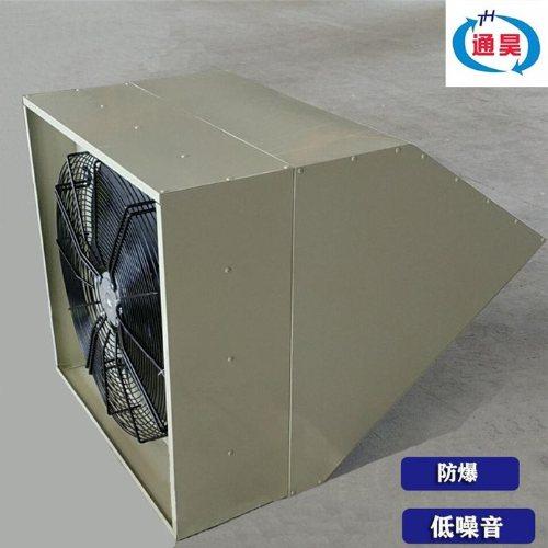 通昊边墙风机直销批发 低噪音WEX防爆边墙风机图片 新品现货直销