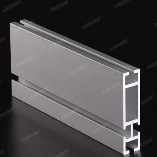 展览70六槽扁铝定制 70六槽扁铝定制 标摊70六槽扁铝供应商 合邦