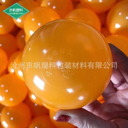 京帆 优质白万海洋球批发生产