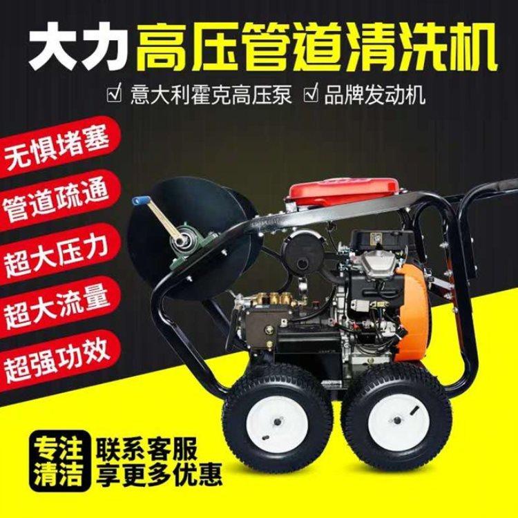 工业高压管道清洗机联系方式 批发高压管道清洗机公司 浩富机械