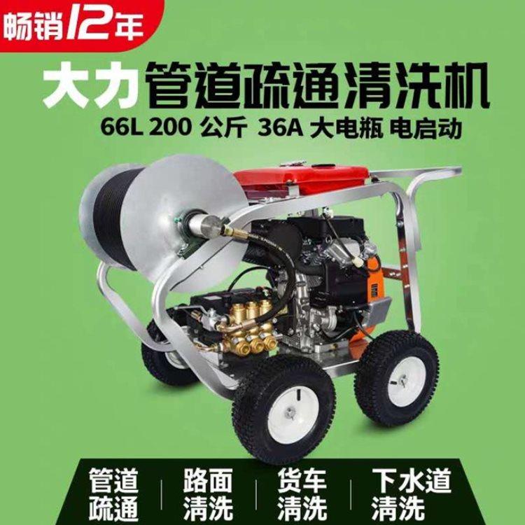 工业高压清洗机厂 购买高压清洗机厂 浩富机械