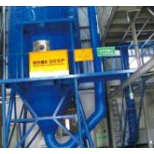 山东宝阳 山梨酸钾高速离心式喷雾干燥设备加工定制