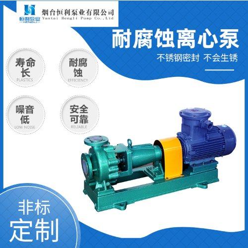 定制卧式多级泵 恒利 定制卧式多级泵价格 卧式多级泵