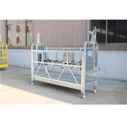 滨州热镀锌吊篮厂商 工艺精良 性能优异