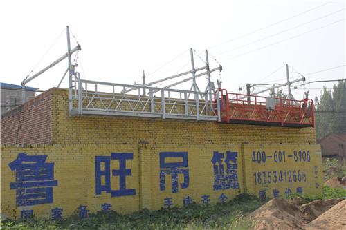 东营建筑吊篮加工厂 高空作业吊篮 型号齐全