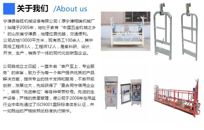 潍坊热镀锌吊篮厂商 工艺精良 性能优异