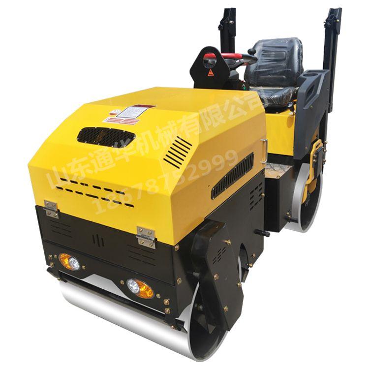 小型压路机价格 通华机械 3吨压路机价格