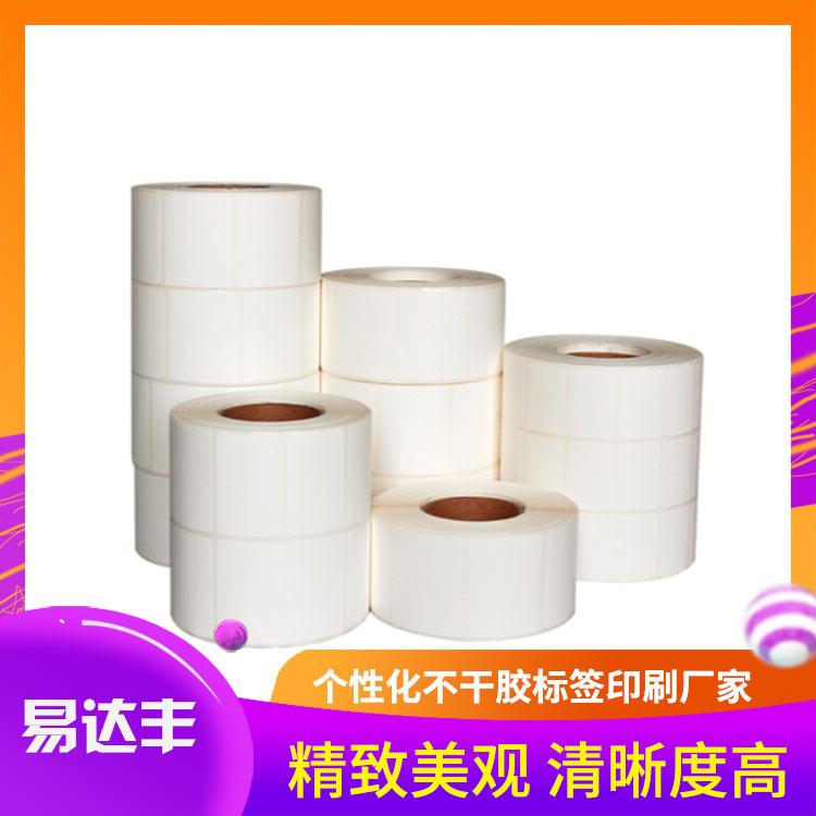 空白合成纸不干胶 空白合成纸不干胶定制 厂家定制