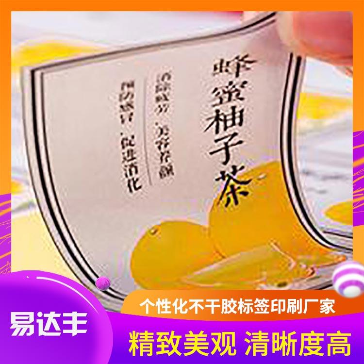 蜂蜜柚子茶不干胶 易达丰食品不干胶 厂家定制