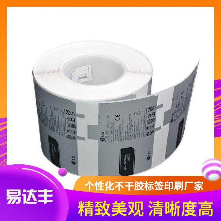 电子产品标签 电子电器不干胶标签 厂家直销