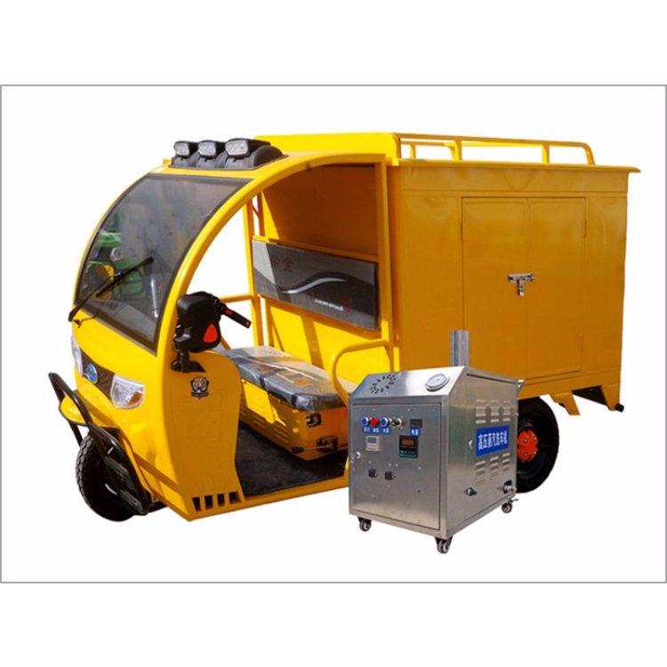 江苏蒸汽洗车机 蒸汽洗车机厂家 蒸汽洗车机厂家设备