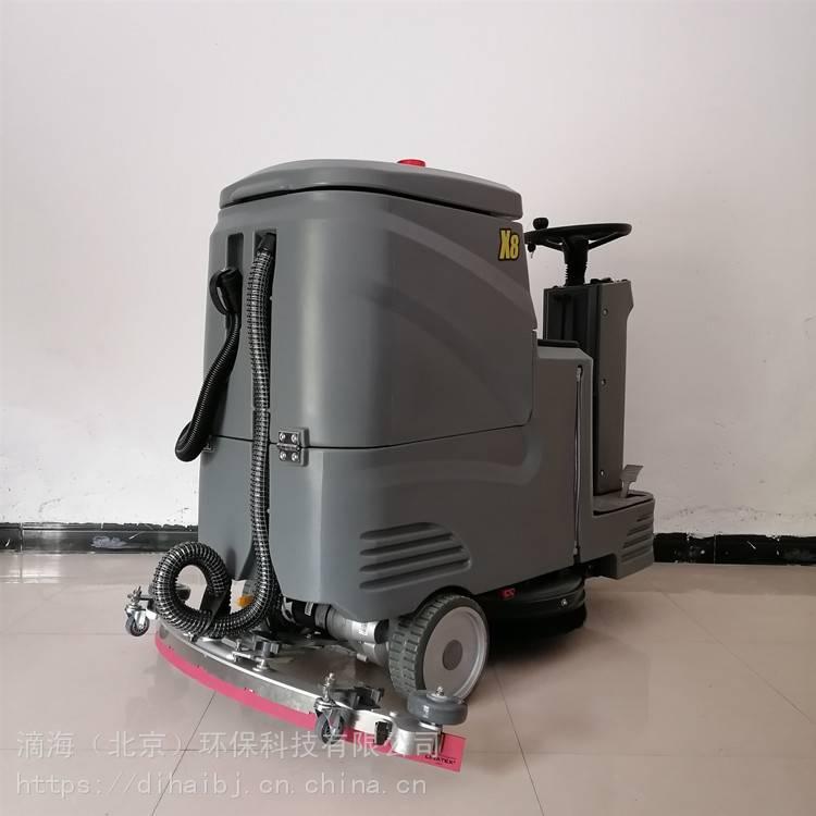 供应工厂车间用新型驾驶式洗地机滴海X8款洗地机北京电瓶洗地机