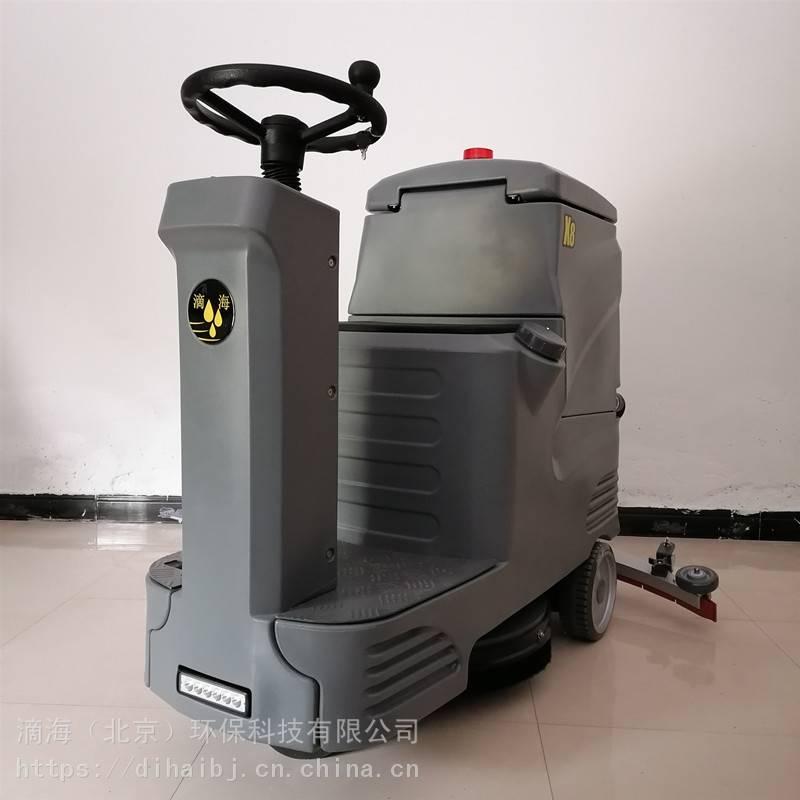 河北X8新型驾驶式电动洗地机滴海车库展厅用洗地机报价