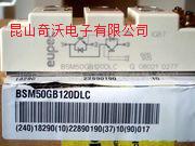 供应德国进口IGBT模块BYM300A120DN2【进口货源】