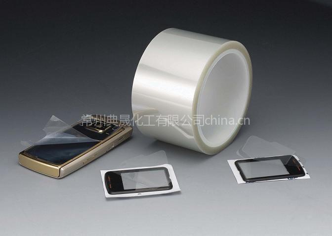 供应PET保护膜屏幕保护膜手机屏幕保护膜