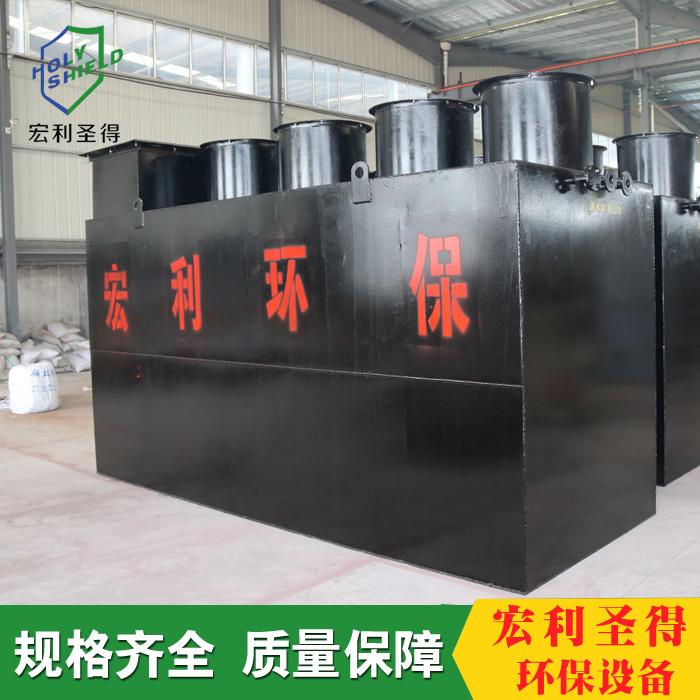 屠宰污水处理设备 诸城宏利圣得环境科技 农村生活污水处理设备
