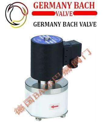 德国BACH巴赫进口微型防腐电磁阀 微型防腐电磁阀