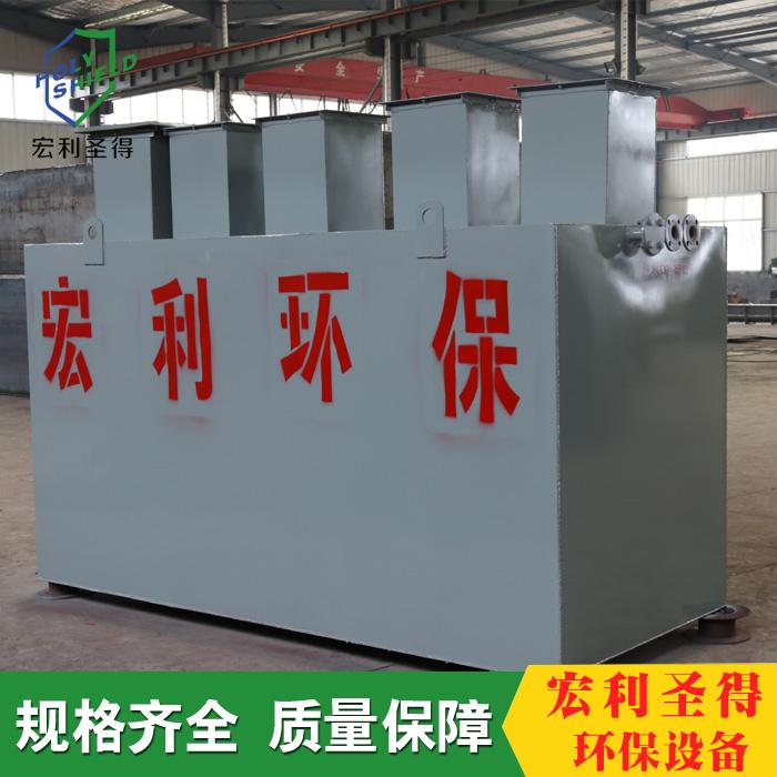 造纸污水处理设备 污水处理设备 清水排放