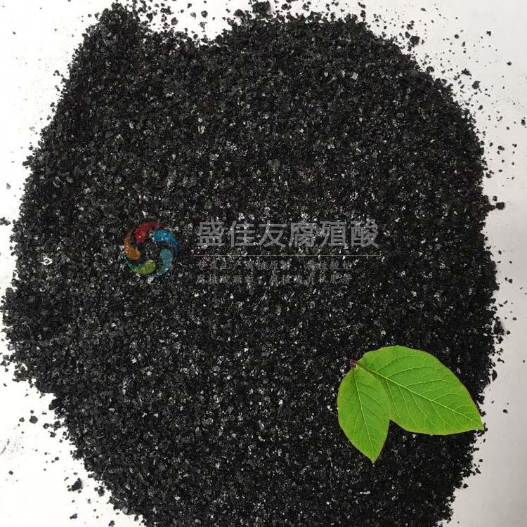盛佳友腐植酸 钻井用腐植酸钠厂 钻井用腐植酸钠批发