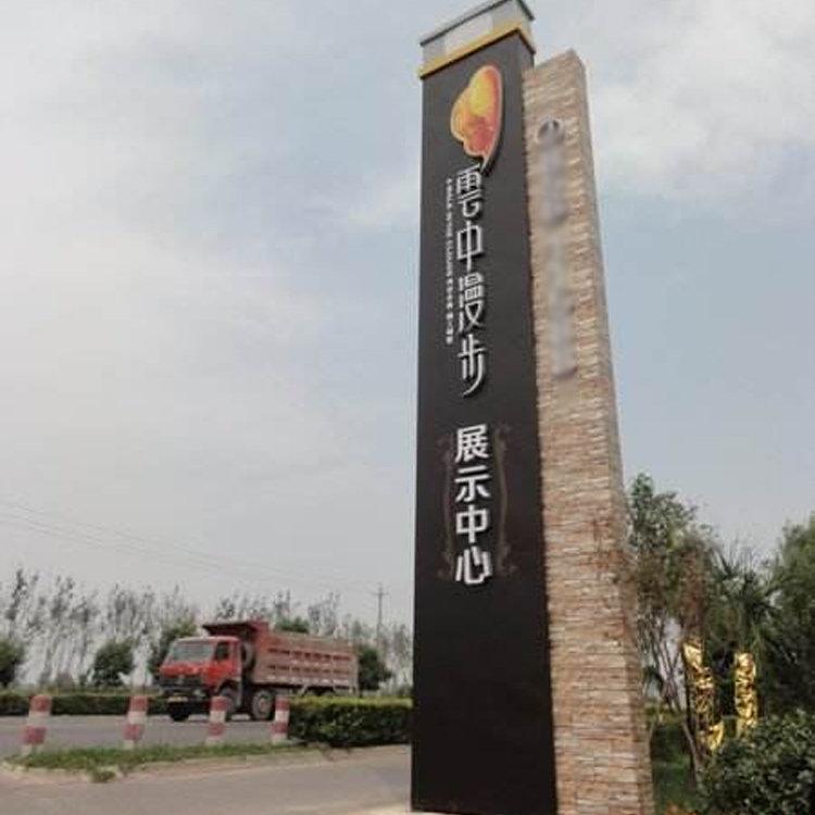 贵州商业精神堡垒 成都商业精神堡垒 铜仁商业精神堡垒制作 辉航