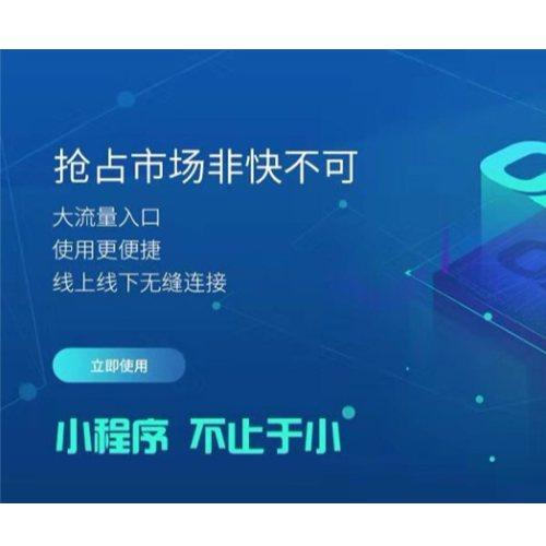 外卖公众号小程序开发企业 湖北运涛 放心的公众号小程序开发企业
