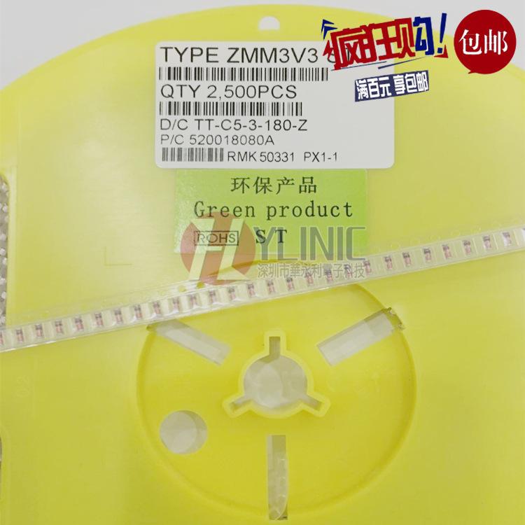 ZMM3V3 LL34 0.5W稳压二极管3.3V