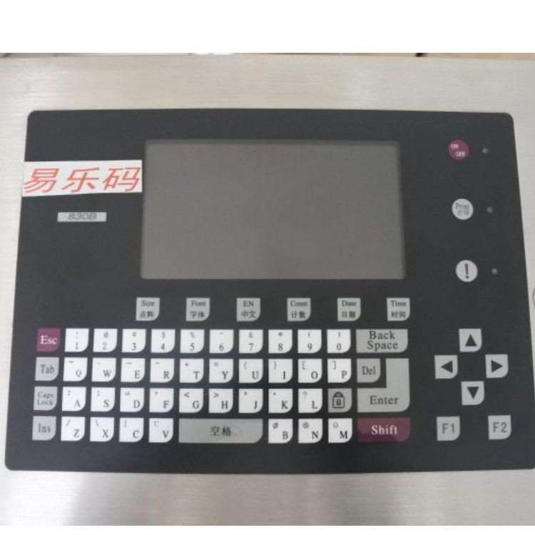 高解析喷印机厂家 易乐码 大字符喷印机厂家 墨水喷印机价格