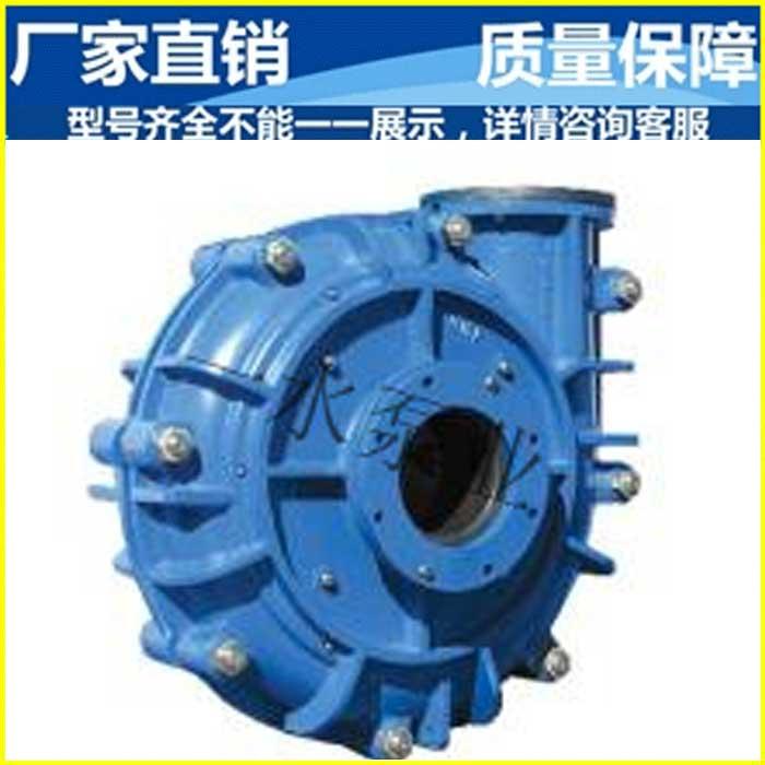 一水泵业 耐腐蚀渣浆泵安装 立式渣浆泵安装 矿山专用渣浆泵安装