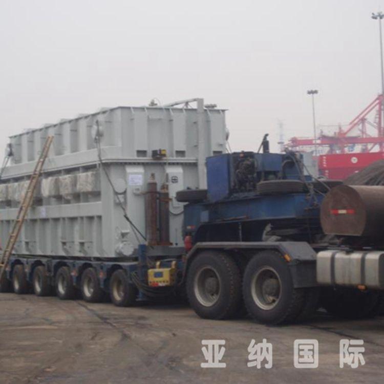 国际海运 陆运 空运物流运输 大件重件设备门到门物流运输服务