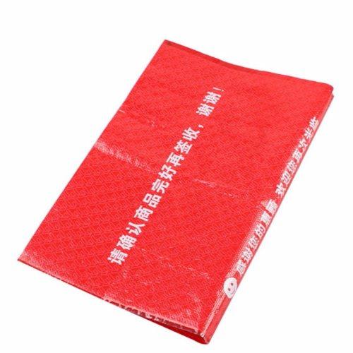 辉腾 打包彩色编织袋批发 彩色编织袋 打包彩色编织袋