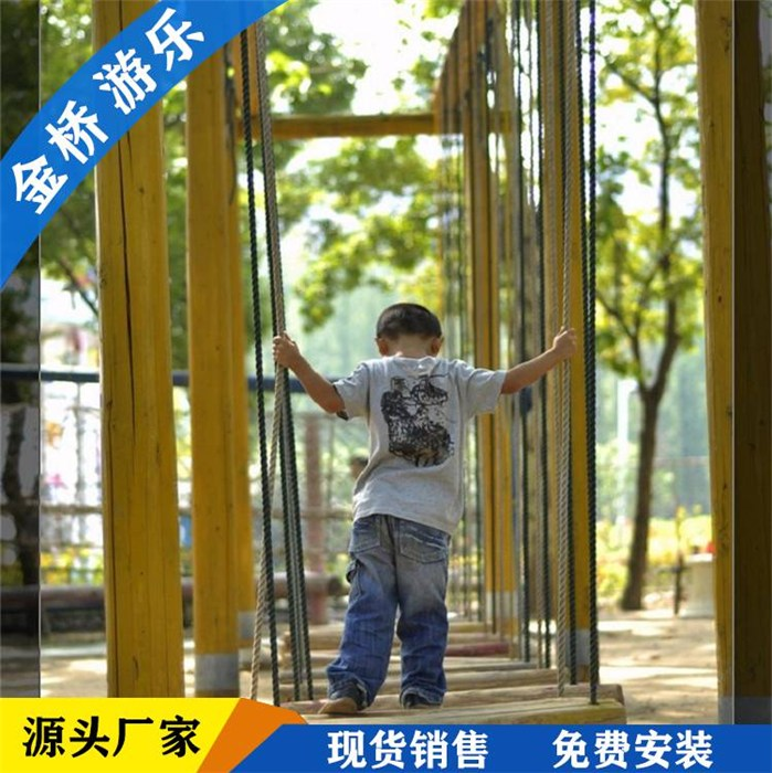 体能乐园简介 儿童体能训练拓展乐园 金桥游乐