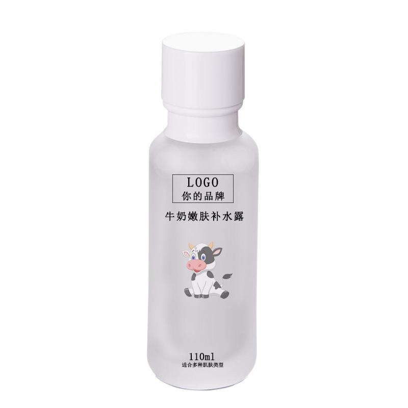 牛奶嫩肤滋养补水露 深层保湿滋润护肤品批发微商爆款正品