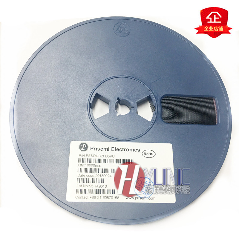 PESDUC2FD5VU 5V 0.5P 贴片TVS静电保护管